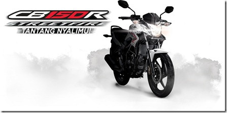 all-new-honda-cb150r-white_thumb